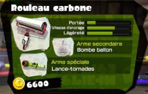 Rouleau carbone