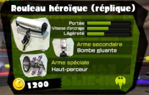 rouleau héroique (réplique)