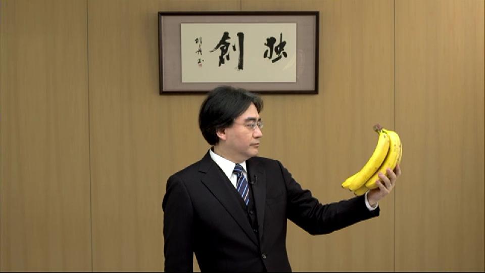 iwata-banana